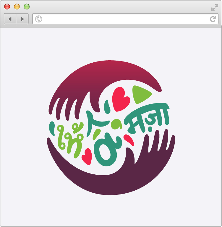Amara Logo - Hands wrapping around different characters and punctuation